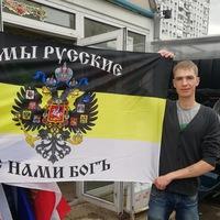 Анкета Смирнов Александр