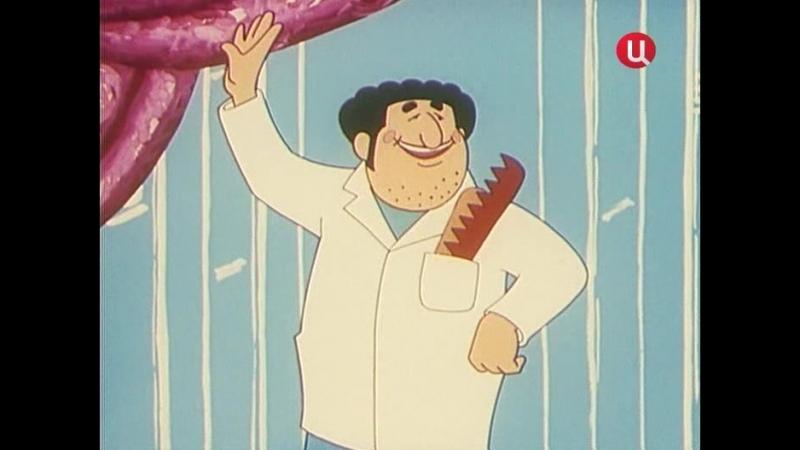Мультфильм «За час до свидания». Комическая опера для взрослых. «Союзмультфильм» 1965 г.
