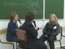 Эриксоновский гипноз из первых рук Семинар Бетти Эриксон 2008 Часть 3