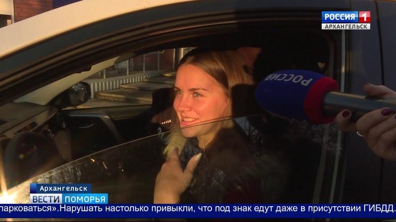 В Архангельске причиной скандалов и конфликтов стала пешеходная дорожка