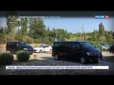 Во Франции в исправительном центре мужчина взял в заложники медсестру
