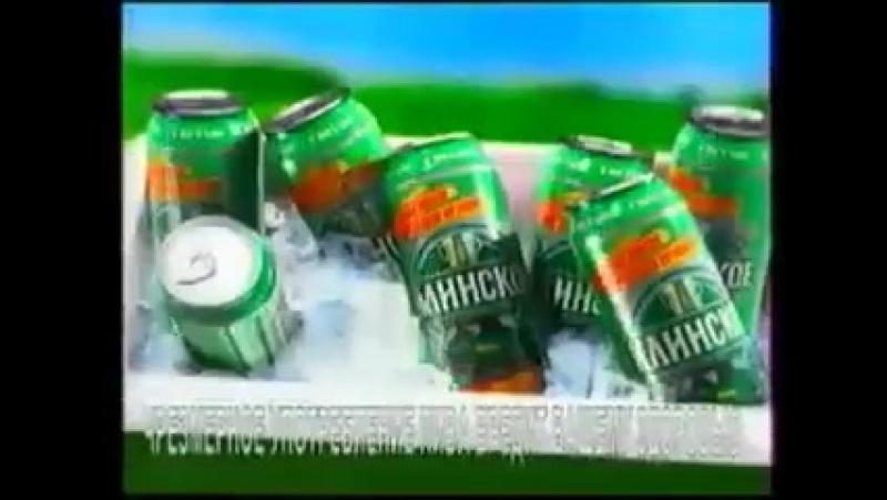 Реклама Клинское лето 2006 г