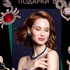 Бизнес с Faberlic Екатеринбург