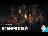Telltales The Walking Dead - первый взгляд на последние главы Comic Con 2018