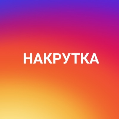 Татьяна Шереметьева