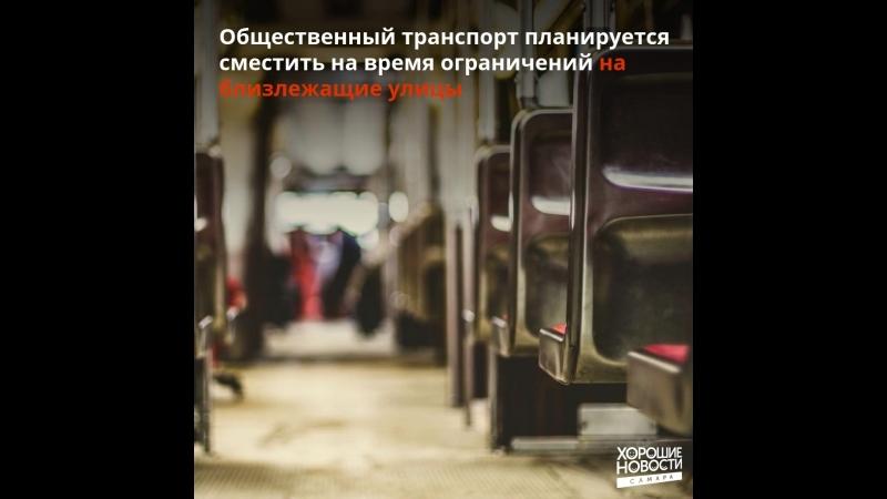 Владимир Василенко назвал улицы Самары, которые станут пешеходными во время ЧМ 2018
