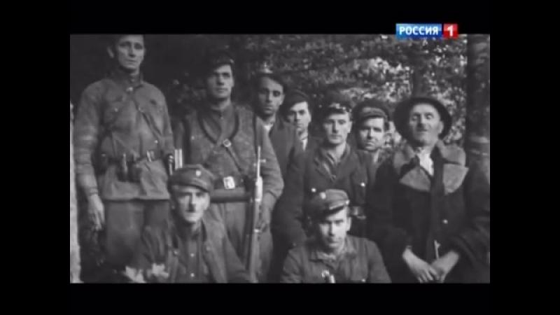 Волынь-43. Геноцид во Славу Украине. Документальный фильм » Freewka.com - Смотреть онлайн в хорощем качестве