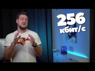 [Тимур Сидельников] Сколько интернета нужно?