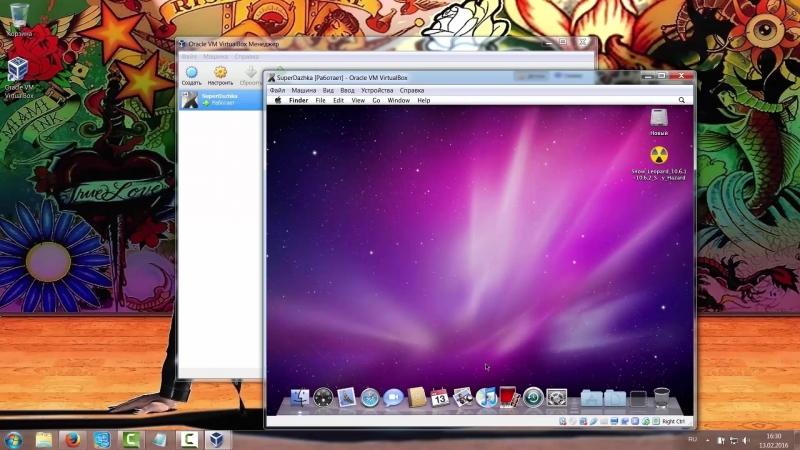 Установка Mac OS Snow Leopard 10.6 на Virtualbox