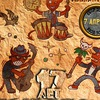 DIG MY BEAT - новый альбом Beat Devils!