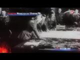 Проект Девять дней до войны. 21 июня 1941 года
