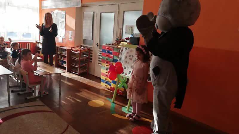 8.11.18 Мишка Тедди поздравлял Кристинку с днем рождения 🎈🎉🎈🎊🎈🎀🎁