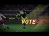 Немецкая бундеслига - TOTS - FIFA 18