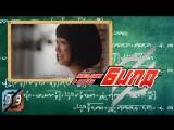 [dragonfox] Kamen Rider Build - 09 (RUSUB)