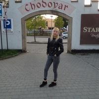 Kristina Malyuk