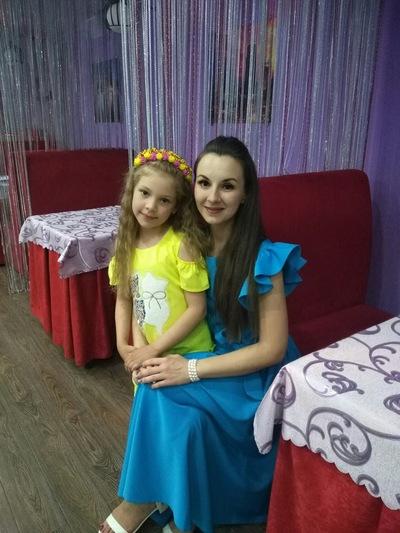 Александра Кудина