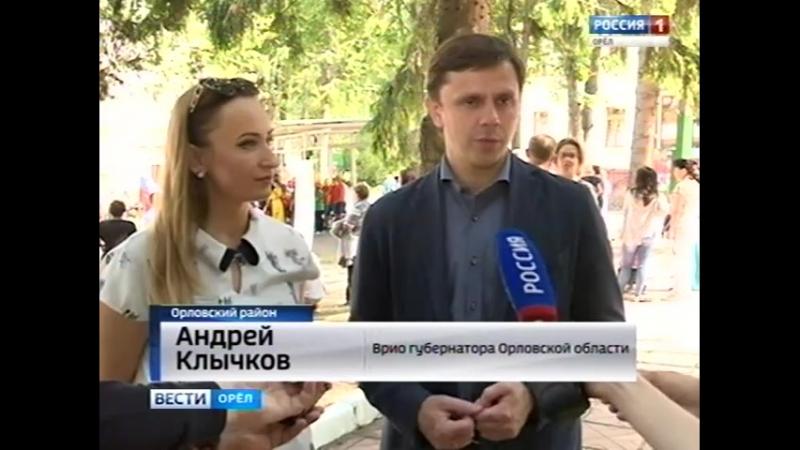 Орловчанка ОГТРК.mp4