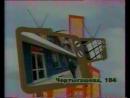 1-й региональный рекламный блок (Телеканал Россия , 09.11.2005) [Агентство рекламы Медведь , г. Абакан]