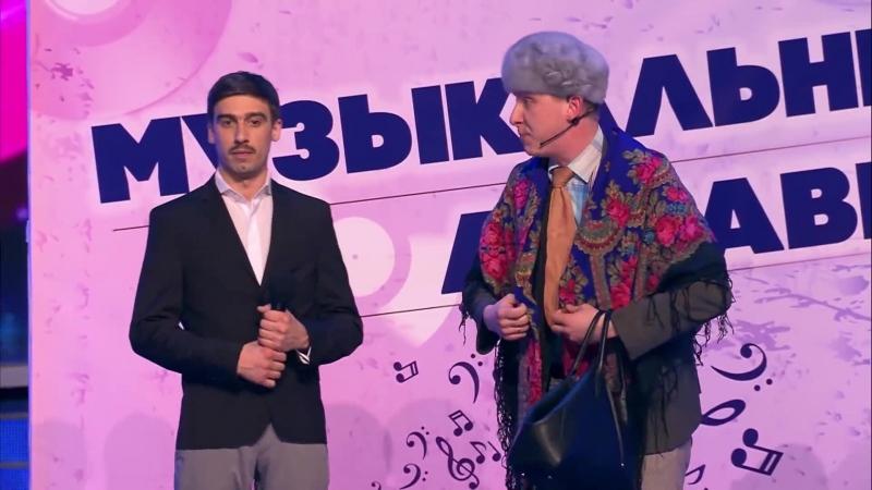 КВН 2018 Русская дорога - Музыкальная школа (Высшая лига, третья 1/8)