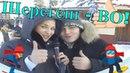 Луноход ТВ LUNOHOD TV 09 Шерегеш ВО Новосибирск 2007 ЛУЧШЕЕ ВРЕМЯ ТУСИТЬ ГОРЫ ЛЫЖИ СНЕГ