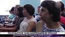 Тагильские библиотекари принимают участие во Всероссийской профессиональной школе Лидер