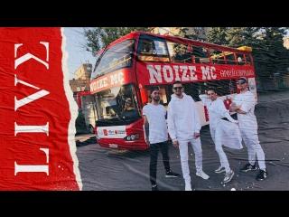Noize mc feat. leila — хипхопера «орфей  эвридика» на колёсах! (live)