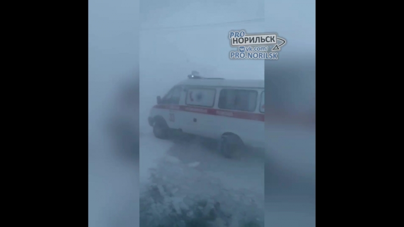 ДТП на трассе Норильск - Кайеркан. 28.02.2018г.