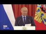 Путин в Кремле наградил многодетные семьи «Родительской славой»