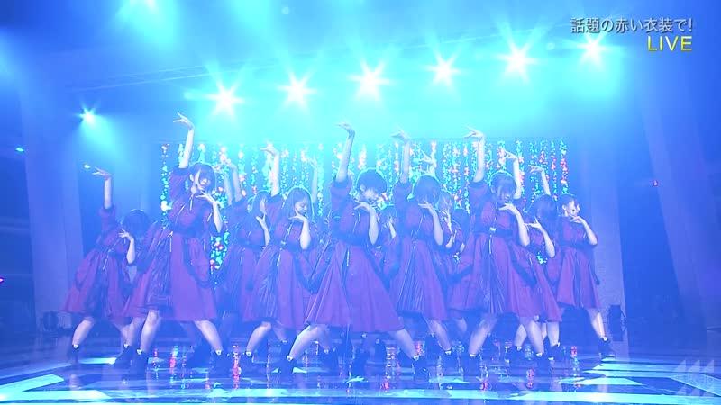 Keyakizaka46 - Ambivalent (NTV Best Artist 2018) от 28-го ноября 2018 года