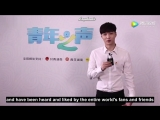 [VIDEO] 180212 Lay @ the Voice of Youth: Imagine 2035 | ENG SUB