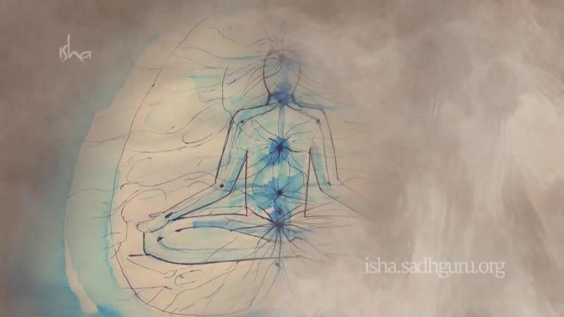 Садхгуру - практики Иша Упа Йоги