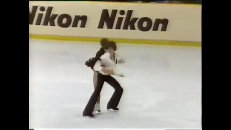 Бестемьянова и Букин . Кармен . 1985 г .