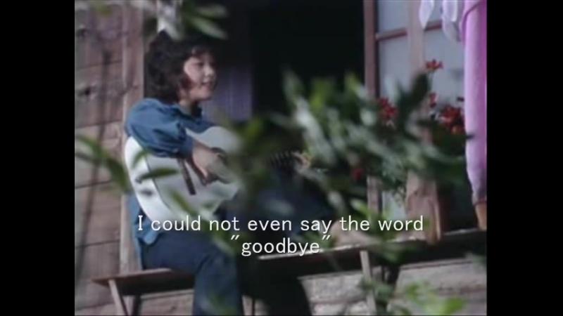 Mari Amachi - Love in Blue (with translated lyrics)