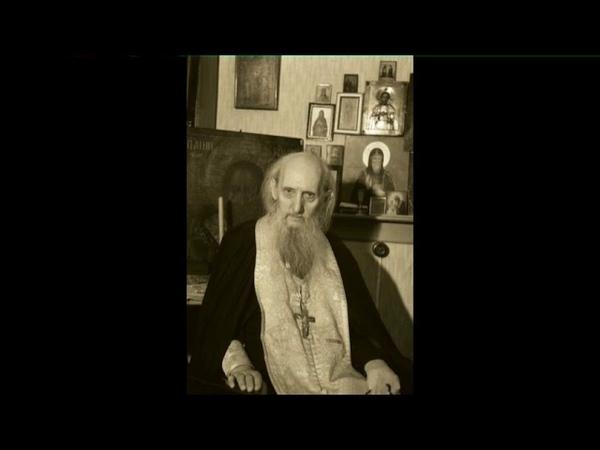 Старец иеросхимонах Сампсон. Жизнеописание, беседы и поучения. Часть 4