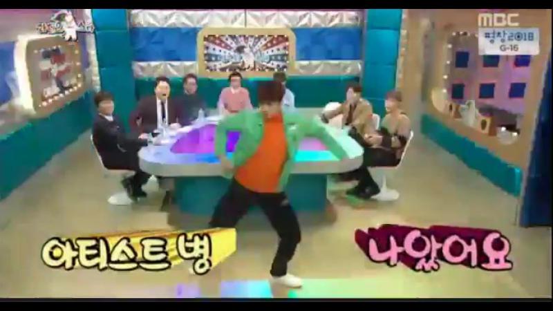 Radio Star (Wooyoung) Sexy Lady Dance Cut 😍 » Freewka.com - Смотреть онлайн в хорощем качестве