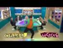 Radio Star (Wooyoung) Sexy Lady Dance Cut 😍