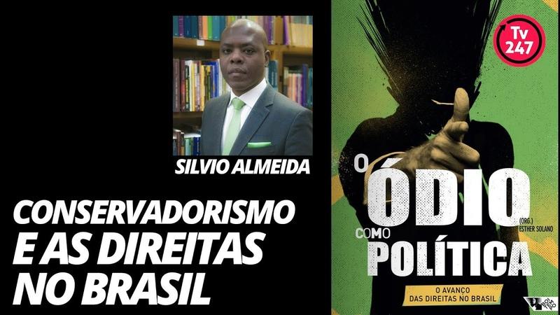 TV 247 entrevista Silvio Almeida - Jurista e Filósofo