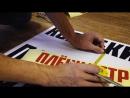 AME Print вывески