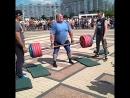 Видас Блекайтис Литва тяга оси Аполлона 300 кг на 7 раз 💪