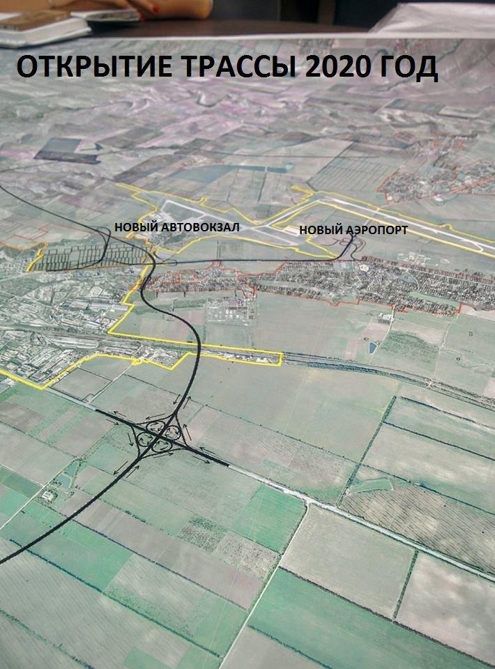 Трасса Таврида к северу от Симферополя