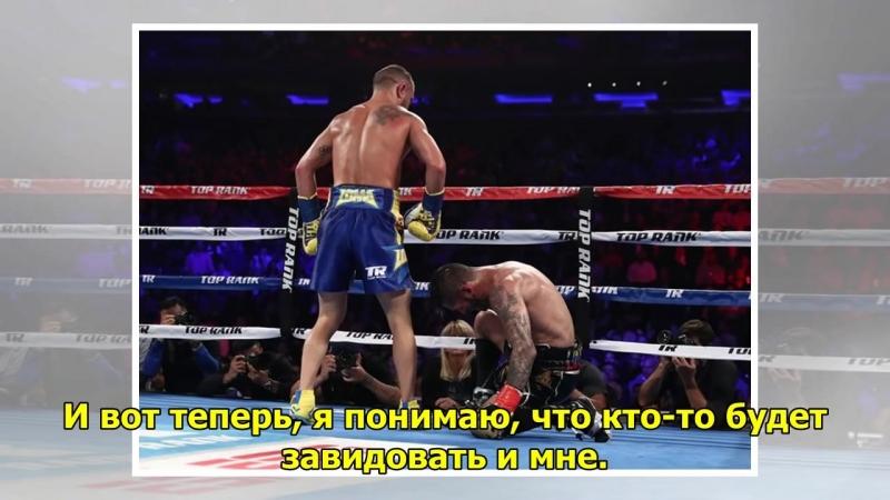 «Он точно человек!». Что говорят эксперты о победе Ломаченко