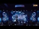 The Cover Up (2-mavsum) FINAL 14-soni (Zulayho Boyhonova, Abduhoshim Ismoilov, Gulomjon Yoqubov)