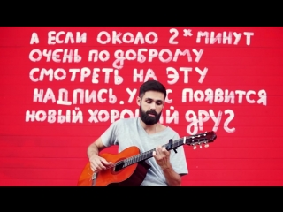 МОНЕТОЧКА - КАЖДЫЙ РАЗ (theToughBeard На Гитаре)