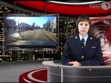 Ситуация на дорогах г. Чапаевска. Итоги 2017 года
