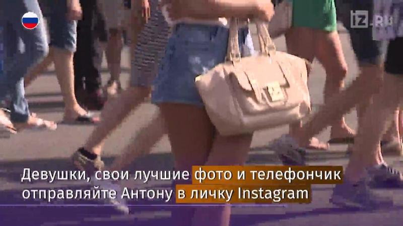 Миранчук не знает, где найти порядочную девушку