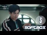 [Озвучка SOFTBOX] Богатый мужчина 03 серия