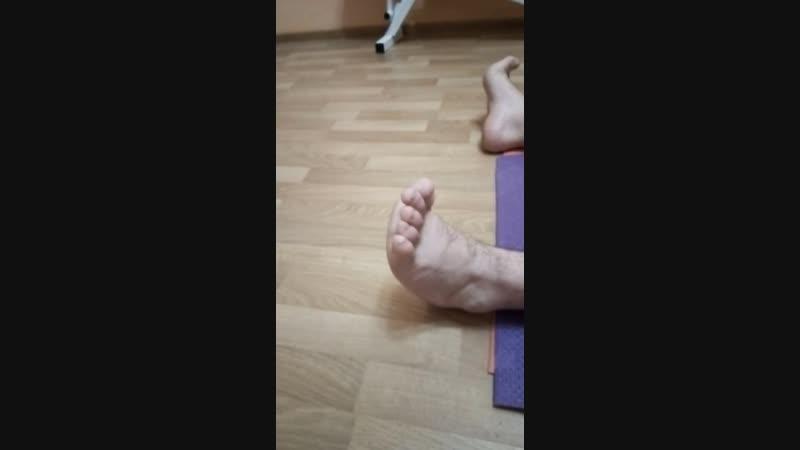 голеностопный сустав после проработки 4 занятие