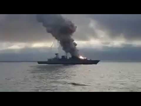 German Navy Frigate SACHSEN SM2 Missile Accident