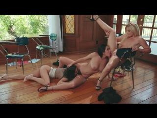 India Summer, Karlee Grey, Kalina Ryu (порно эротика anal анал минет big tits ass porn milf  hd