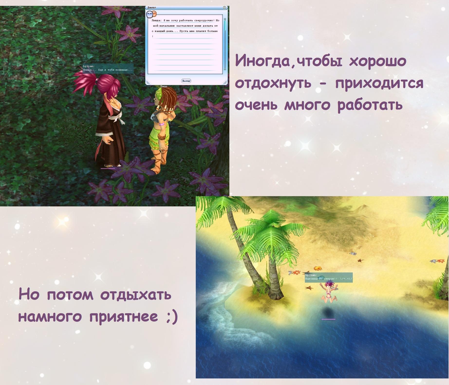 0renlJ8cCrY.jpg